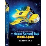 THE MAGIC SCHOOL BUS SEASON 1 (DVD)