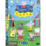 佩佩粉红猪 PEPPA PIG EP11-29 (DVD)