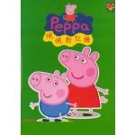 佩佩粉红猪 EP30-48 (DVD)