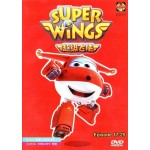 SUPER WING EP17-25 (DVD)
