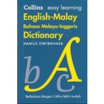 COLLINS EASY LEARNING ENGLISH-MALAY DICTIONARY(BAHASA MELAYU-INGGERIS) (KAMUS DWIBAHASA)