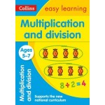Easy Learning -Multiplication and Division Ages 5-7