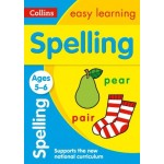Easy Learning -Spelling Ages 5-6