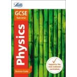 GCSE Success Revision Guide Physics
