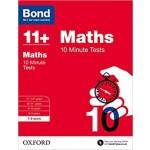 BOND 11+ 10 MIN TESTS MATHS 7-8 YRS '17