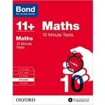 BOND 11+ 10 MIN TESTS MATHS 8-9 YRS '17
