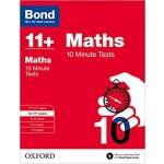 BOND 11+ 10 MIN TESTS MATHS 10-11+YRS '17