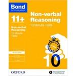 BOND 11+ 10 MIN TESTS NVR 10-11+YRS '17