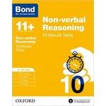 BOND 11+ 10 MIN TESTS NVR 11-12+YRS '17
