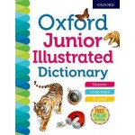 OXFORD JUNIOR ILLUSTRATED DICTIONARY PB