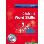 Oxford Word Skills Advanced Student's Pack