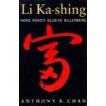 Li Ka-Shing: Hong Kong's Elusive Billionaire