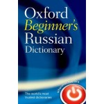 Oxford Beginner's Russian Dictionary