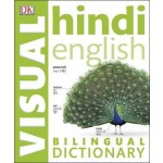 Hindi English Bilingual Visual Dictionary