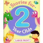 P-STORIES FOR TWO YEAR OLDS