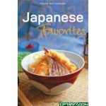 PE Mini Japanese Favorites