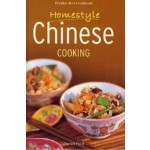 PE Mini Homestyle Chinese Cooking