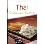 PE Mini Thai Cakes Desserts