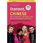 Instant Chinese: How to Express Over 1,000 Different Ideas with Just 100 Key Words and Phrases! (A Mandarin Chinese Phrasebook & Dictionary)