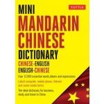 MINI DICTIONARY MANDARIN 2