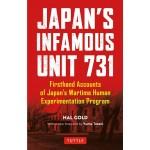 CT JAPAN'S INFAMOUS UNIT 731