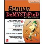 German Demystified, Premium