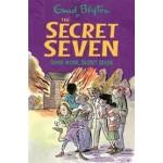 SECRET SEVEN ANNIVERSARY #06 GOOD WORK S