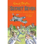 SECRET SEVEN ANNIVERSARY #08 THREE CHEER