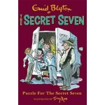 SECRET SEVEN ANNIVERSARY #10 PUZZLE FOR