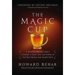 GO-THE MAGIC CUP