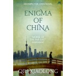 Enigma of China: Inspector Chen 8