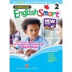 Grade 2 Complete English Smart - New Edition plus Online Audio Clips