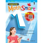 Grade 1 Complete Math Smart - New Edition plus Online REsources