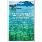 LP BEST OF MALAYSIA & SINGAPORE 1ED