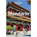 MANDARIN PHRASEBOOK & DICTIONARY 10 ED