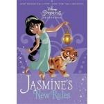 Disney Princess Aladdin: Jasmine's New Rules