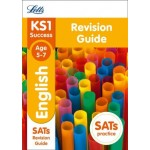 KS1 SUCCESS ENG REV GUIDE '17