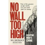 NO WALL TOO HIGH (UK)