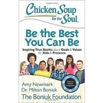 CS FOR THE SOUL: BE THE BEST YOU CAN BE