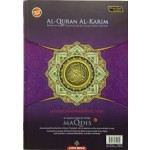 AL-QURAN AL-KARIM MAQDIS (TERJ. BI) A4
