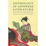 CT Anthology of Japanese Literature