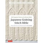 CT Japanese Knitting Stitch Bible