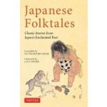 CT JAPANESE FOLKTALES 2