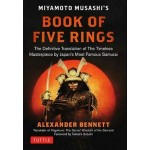 COMPLETE MUSASHI: BOOK FIVE RINGS