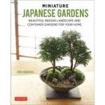 CT Miniature Japanese Gardens