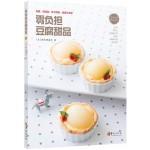 零负担豆腐甜品