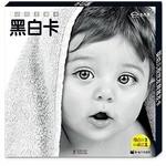 婴幼儿视觉发育激发卡--黑白卡