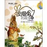 彼得兔的故事.3