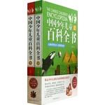 中国少年儿童百科全书 套