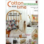Cotton time精选集:简单可爱的居家创意拼布